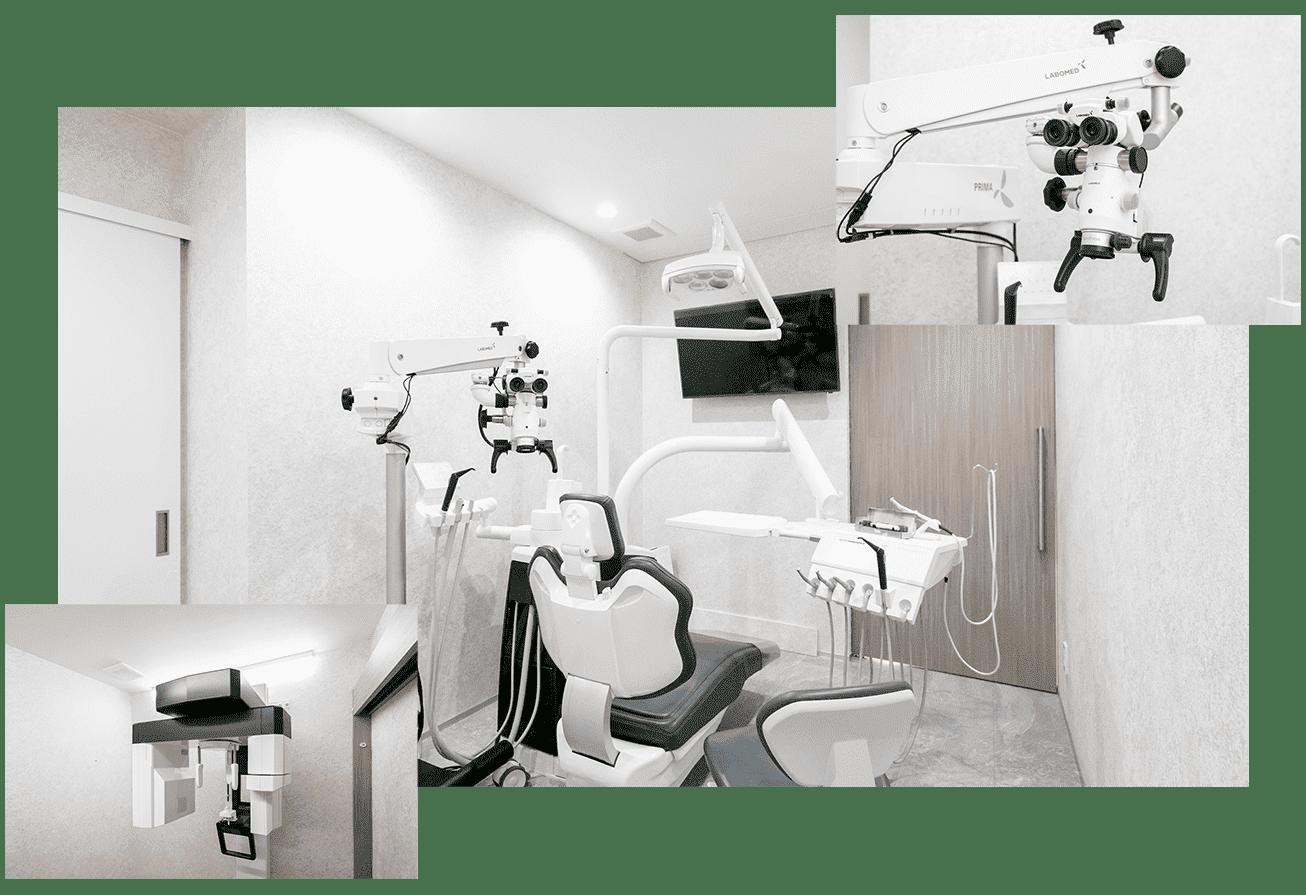 安心の治療設備